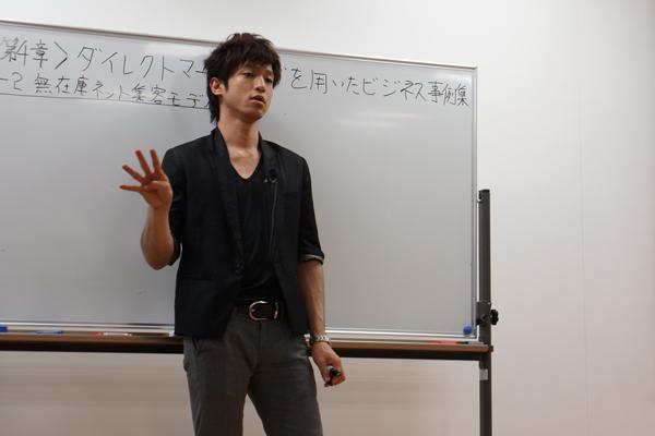加藤招待 セミナー ホワイトボード 講義
